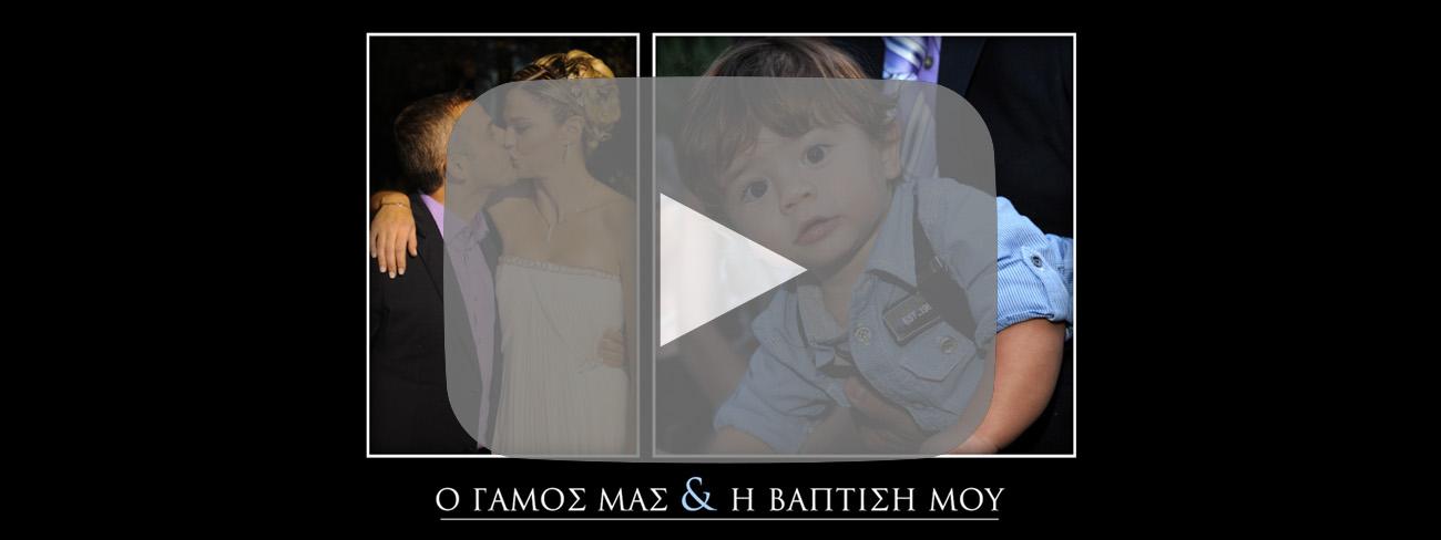 Γ&Β-ΜΑΝΟΣ & ΝΑΤΑΣΣΑ_video